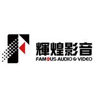 Famous Audio & Video